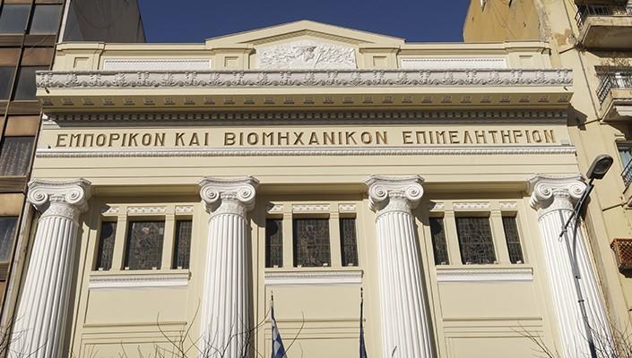 Le Droit des sociétés en Grèce