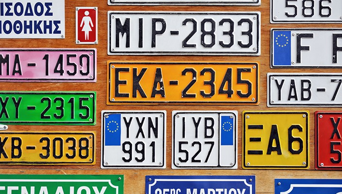 Vehicle registration in Greece