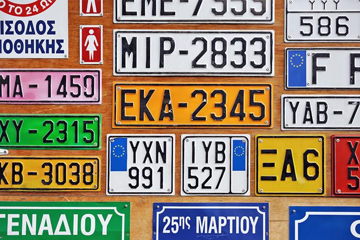 Immatriculation des véhicules dans un pays de l'Union Européenne different de celui de résidence