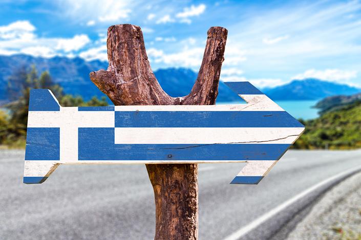 Εναλλακτική φορολόγηση εισοδήματος από συντάξεις που προκύπτουν στην αλλοδαπή, όταν ο συνταξιούχος μεταφέρει τη φορολογική του κατοικία στην Ελλάδα: 7% για 15 έτη